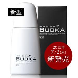 ブブカ(BUBUKA)